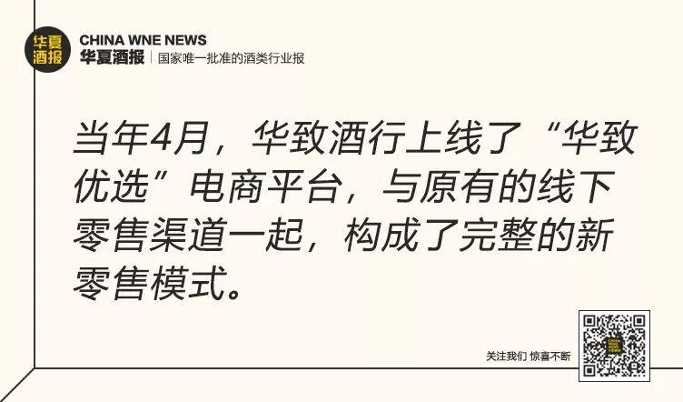 新闻 阿里、苏宁、京东紧盯酒行业  酒类垂直电商:卖酒为何这么难?