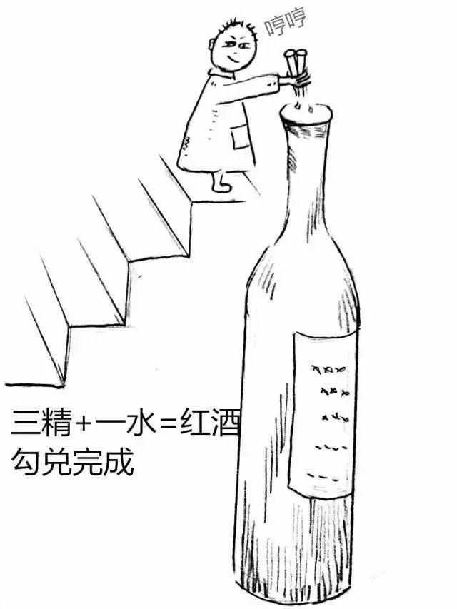 葡萄酒知识 为什么你会感觉红酒不好喝?