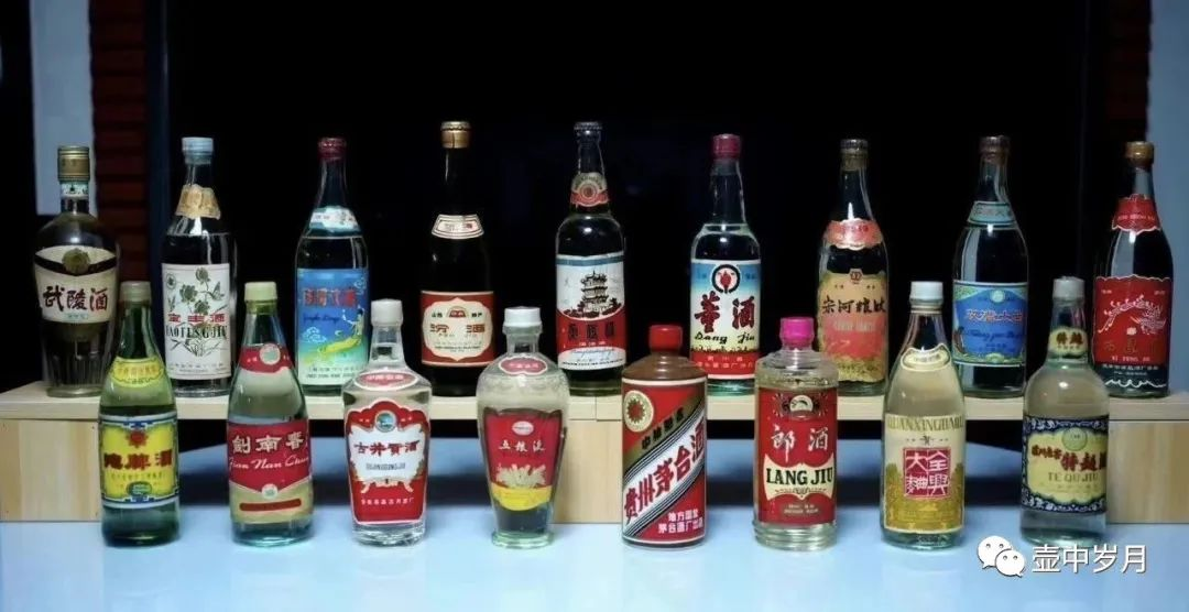 老酒 自从喝了老酒,开始慢慢排斥新酒了!酒还是陈的香