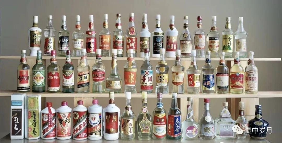 酒杯,放下,举起,因为,所以 举起酒杯是世界,放下酒杯是红尘....... 中国酒业第一论坛