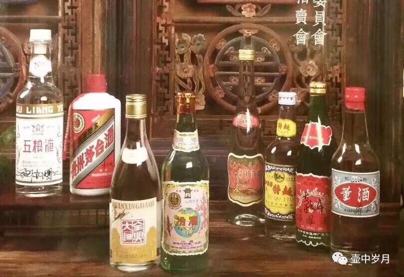 有的,果实,比如说,酒精,这么 喝酒,是为了不让人生有憾事 中国酒业第一论坛