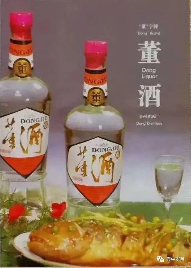 酱香,劝酒 为什么有些人只喝酱酒?酱香型白酒有什么秘密?