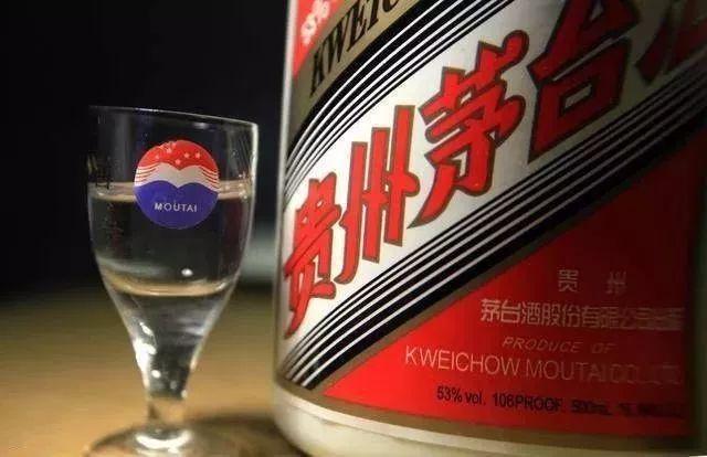 茅台,汾酒,泸州老窖,五粮液,剑南春 茅台、五粮液、泸州老窖...那些名酒的前身是些什么酒?