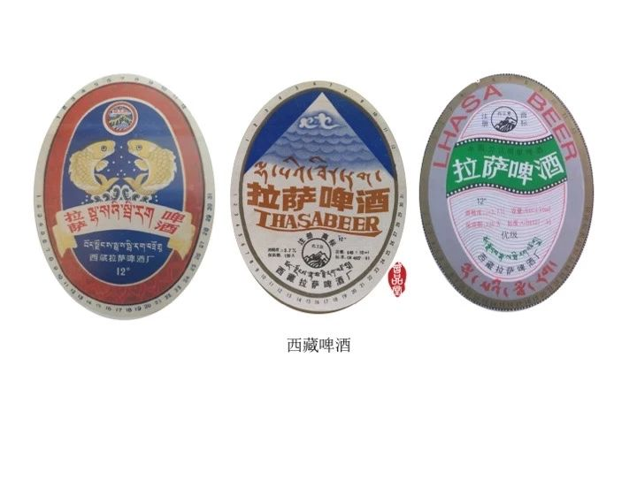 啤酒知识 中国啤酒消亡史:那些年我们喝过的啤酒...