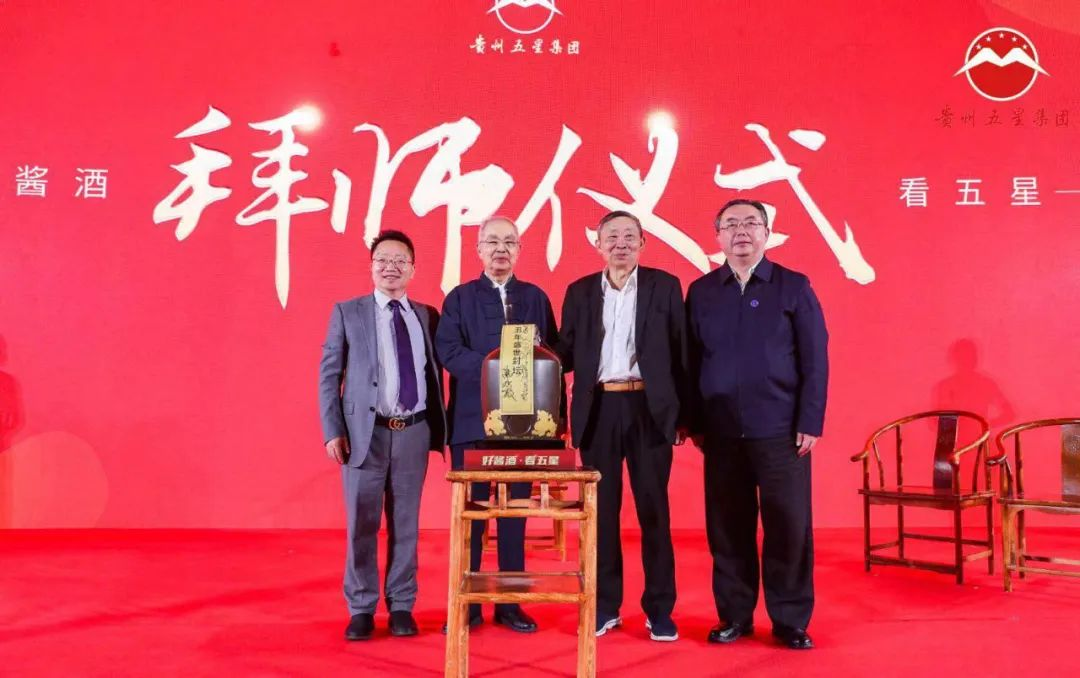 贵州五星 董事长拜师梁邦昌、连发五大新品,贵州五星集团发力河南市场