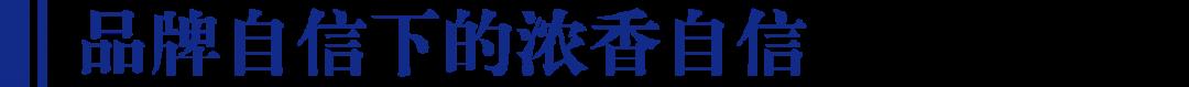"""五粮浓香 4省大调研,一文透视五粮浓香优盘行动下的""""动、变、新"""""""